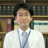 東京JAPAN税理士法人 税理士 三澤郁夫先生をご紹介!!