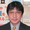 三浦土地家屋調査測量事務所 土地家屋調査士 三浦清美先生をご紹介!!