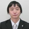 司法書士事務所アットホーム 司法書士 佐原大介先生をご紹介!!