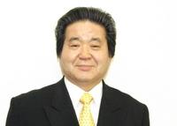 平野嘉重税理士事務所 税理士 社会保険労務士 経営コンサルタント 平野嘉重先生をご紹介!!