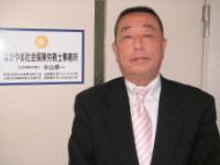 ながやま社会保険労務士事務所 社労士 永山恭一先生をご紹介!!