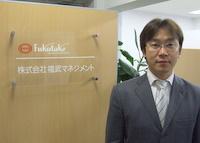 株式会社福武マネジメント 代表取締役 福田武彦様をご紹介!!