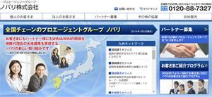 nobari_2.jpg