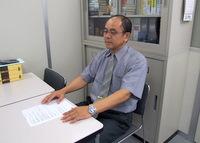 横浜市 税理士・行政書士 山下会計事務所の山下和益先生を取材!!  写真2