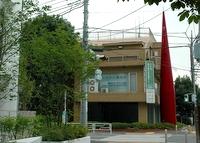 横浜市青葉区 税理士 税理士法人アイ・ブレインズの石飛博己先生を取材!! 写真5