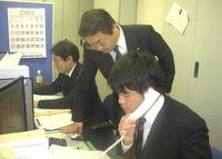 新宿区 社会保険労務士 阿世賀事務所の阿世賀陽一先生を取材!! 写真4