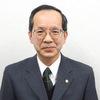 台東区 税理士 古矢敏男税理士事務所の古矢敏男先生を取材!!