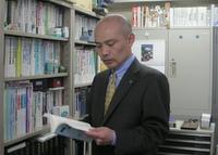 中央区 税理士 井上郷税理士事務所の井上郷先生を取材!! 写真4