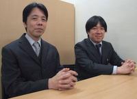 荒川区 司法書士 川の手司法書士事務所の岩本秀和先生、犬竹浩先生を取材!! 写真1