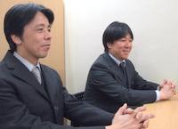 荒川区 司法書士 川の手司法書士事務所の岩本秀和先生、犬竹浩先生を取材!! 写真5