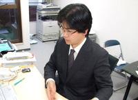 千代田区 司法書士 行政書士 奥西司法書士・行政書士事務所の奥西史郎先生を取材!!  写真2