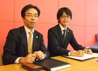 港区 弁護士 虎ノ門パートナーズ法律事務所 中野厚徳先生、幡田宏樹先生を取材!! 写真1