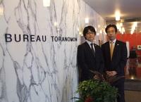 港区 弁護士 虎ノ門パートナーズ法律事務所 中野厚徳先生、幡田宏樹先生を取材!! 写真4