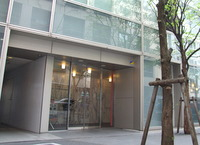 港区 弁護士 虎ノ門パートナーズ法律事務所 中野厚徳先生、幡田宏樹先生を取材!! 写真5