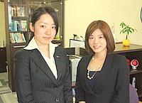 大田区 司法書士 アロー法務事務所の下入佐真由美先生をご紹介!! 写真5