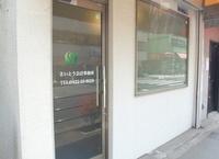 三鷹市 税理士 さいとう会計事務所の齊藤武先生を取材!! 写真5