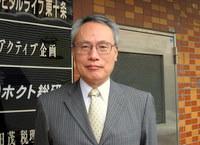 北区 税理士 松田茂税理士事務所の松田茂先生をご紹介!! 写真5