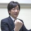 千代田区 司法書士 土橋・塩澤司法書士事務所の土橋正宣先生を取材!!