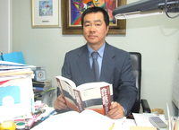 横浜市 司法書士 税理士 小林司法書士・税理士事務所の小林登先生を取材!! 写真4