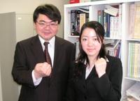 中央区 弁理士 行政書士 WIN国際特許事務所の小澤信彦先生を取材!! 写真5