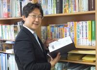 千代田区 税理士 田中智康税理士事務所の田中智康先生を取材!! 写真3