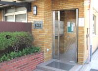 練馬区 ファイナンシャルプランナー・行政書士 今井行政書士事務所の今井先生をご紹介!! 写真5
