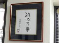 千代田区 税理士 河西税理士事務所の河西晃先生を取材!! 写真4