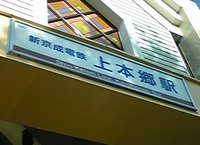 会社設立が得意! 松戸市 行政書士 川田行政書士事務所の川田先生をご紹介!! 写真3