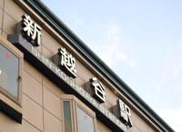 越谷市 行政書士 行政書士田中法務事務所の田中由佳先生を取材!! 写真3