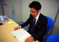 多摩 立川 弁護士 LSC綜合法律事務所の志賀貴先生を取材!! 写真2