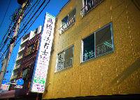 江戸川区 司法書士 高橋司法書士事務所の高橋先生を取材!! 写真5