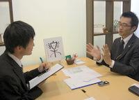 世田谷区 司法書士 司法書士門脇法務事務所の門脇紀彦先生を取材!! 写真