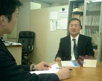 埼玉県越谷市 司法書士事務所の亀田先生を取材!! 写真