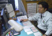 足立区 石川土地家屋調査士・行政書士・海事代理士事務所の石川温彦先生を取材!! 写真