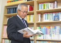 葛飾区 税理士 石山修税理士事務所の石山修先生を取材!! 写真