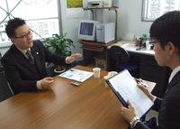 千葉市 行政書士 共同法務行政書士事務所の野村康春先生を取材!! 写真