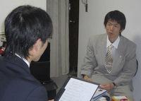 新宿区 特定社会保険労務士 オフィスADRの今中良輔先生を取材!! 写真