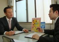 埼玉県 川口市 行政書士 さいたま行政書士合同事務所の田代薫先生、増田智光先生を取材!! 写真